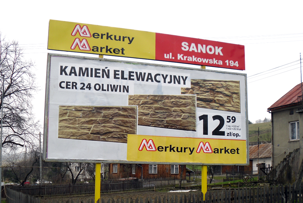 Tablica typu Billboard | Merkury Market
